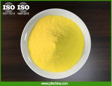 Yellow drinking grade poly aluminum chloride(PAC) for ...